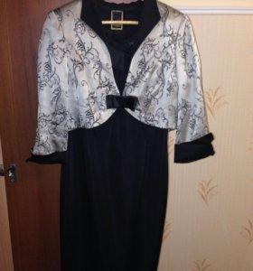 Платье+костюм (двойка)