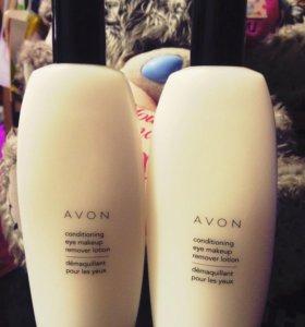 Средство для снятия макияжа с глаз Avon