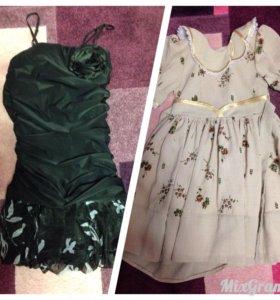 2 нарядных платья на девочку ростом 122-128 см