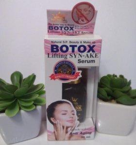Botox Lifting SYN-AKE Serum Anti Aging