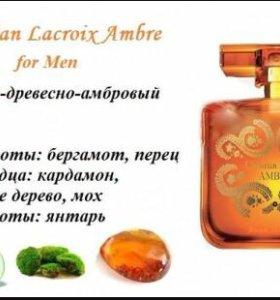 Парфюмерная вода ambre