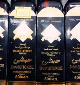 Масло Черного Тмина0,5л Эфиопское