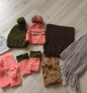 Шапки, шарфы, варежки, перчатки.