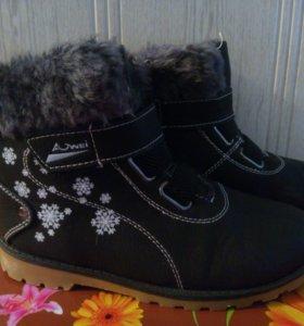Осенне-зимнее ботиночки.