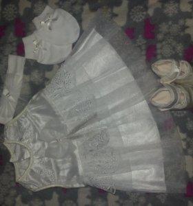 Платье 3-6 мес.
