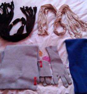 Шапки .шарфы. перчатки.