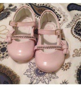 Pampili лаковые туфельки