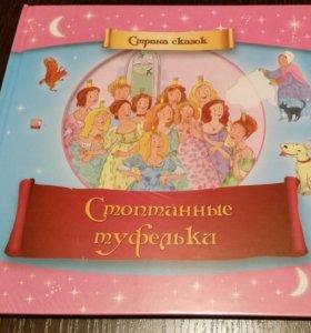 Книжки детские и развивающие журналы