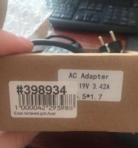 Блок питания для Acer