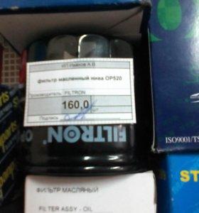 Фильтр масленный на ваз матиз тоета