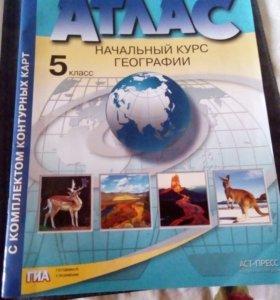 Атлас по географии за 5 класс