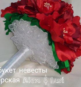 Букетик для невесты