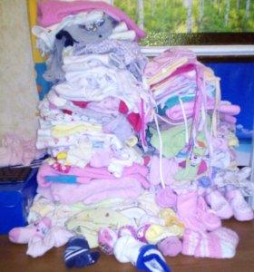 Мешок одежды с 0-6 месяцев