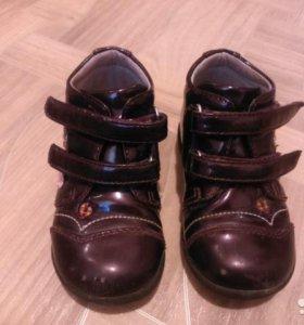 Ботинки,ботиночки весна осень