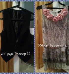Платье, жилетка