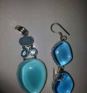 Кулон и серьги с голубым кварцем