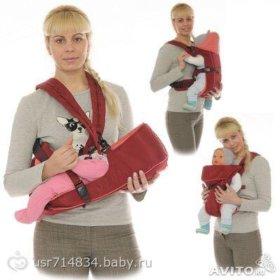 """Рюкзак-кенгуру Чудо-чадо """"Baby Active Simple"""""""