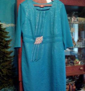 Платье,костюм.кофта.