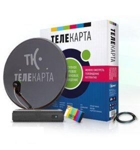 Комплект телекарта sd 70 каналов