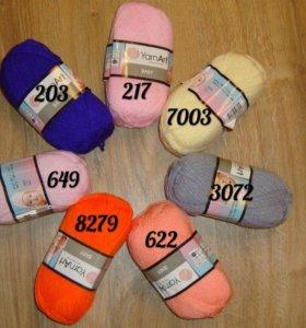 Пряжа вязание
