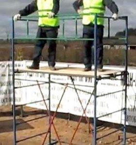 Вышка строительная сдаётся аренду