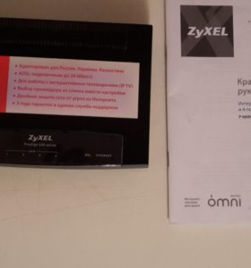 ADSL модем, Zyxel P-660HT EE
