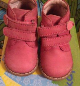 Ботинки Капика, размер 21