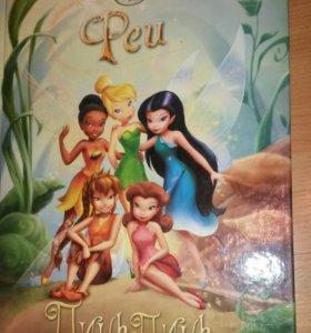 Детские книги.  Подарочные.
