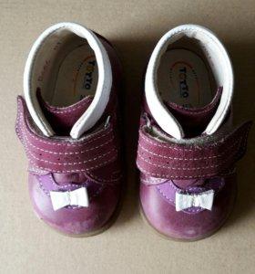 Осенние кожаные ботинки Totto 18 размер