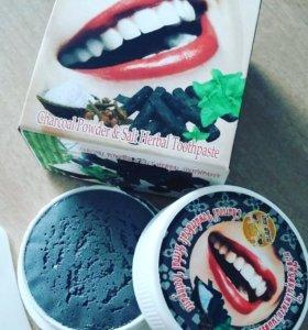 Зубная паста Тайланд