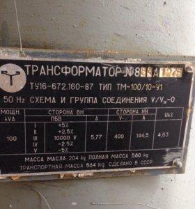 Трансформатор тм-100/10-у1