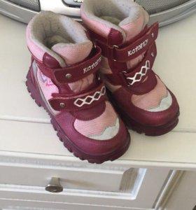 Ботинки зимние катофей