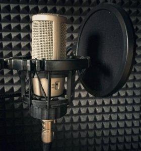 Студийный микрофон AKG c2000