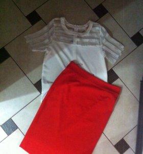 Блуза ,юбка