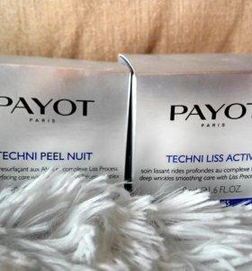 Payot techni liss коррекция глубоких морщин