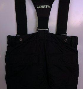 Горнолыжные брюки новые 46-48