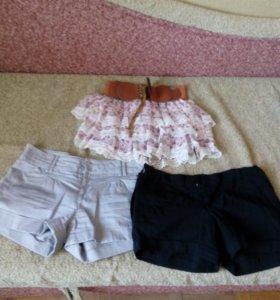 Шорты и юбка, каждая по 350