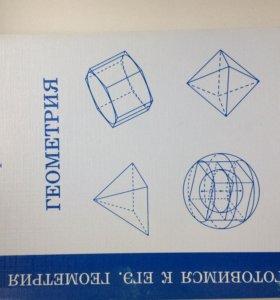 Две книги 500р (либо одна за 250р)