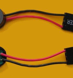 Динамик ПК (PC Speaker, Beeper)