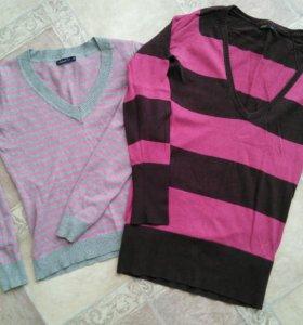 Два свитера в полоску