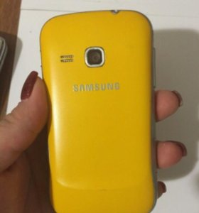 Samsung galaxy 2 mini