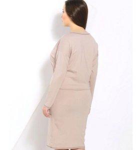 ⚪️Новое платье 48р (бежевое)⚪️