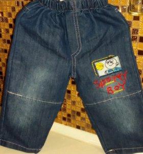 Новые джинсы 74 р-р