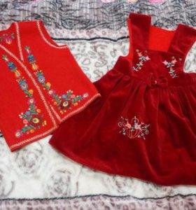 Платье и жилет