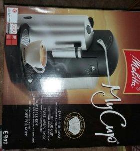 Кофемашина чалдовая