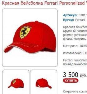 Кожаная кепка Ferrari
