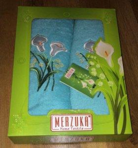 Новый набор полотенец Merzuka