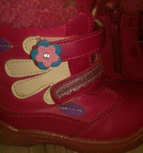 Ботиночки 24 размер зимние