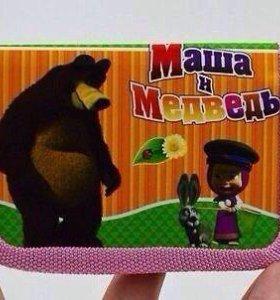 """Кошелек """"Маша и Медведь"""""""