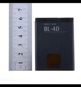 Аккумулятор Nokia bl-4d батарея  1200mah